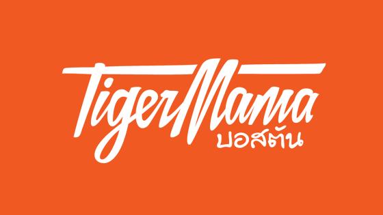 Tiger_Mama_logo.0.0